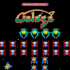 Cover Arcade Game Series: Galaga