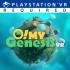 Cover O! My Genesis VR