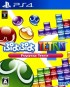 Cover Puyo Puyo Tetris - PS4