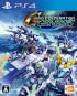 Cover SD Gundam G Generation Genesis