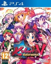 Cover Touhou Kobuto V: Burst Battle