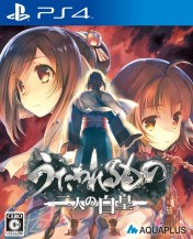 Cover Utawarerumono: Mask of Truth (PS4)