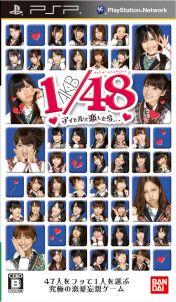 Cover AKB1/48: Idol to Koishitara...