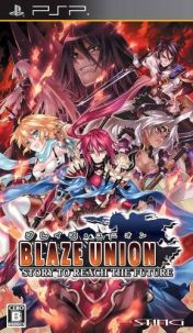 Cover Blaze Union: Story to Reach the Future