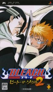 Cover Bleach: Heat the Soul 2 (PSP)