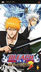 Cover Bleach: Heat the Soul 3