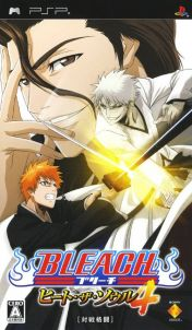 Cover Bleach: Heat the Soul 4 (PSP)
