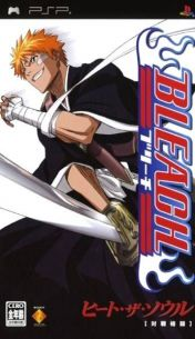 Cover Bleach: Heat the Soul (PSP)