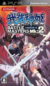 Cover Busou Shinki: Battle Masters Mk. 2