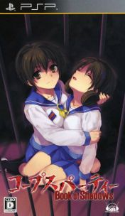 Cover Corpse Party: Book of Shadows