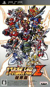 Cover Dai-2-Ji Super Robot Taisen Z Hakai-hen