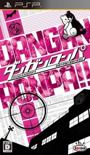 Cover Dangan-Ronpa