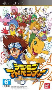 Cover Digimon Adventure