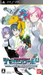 Cover Digimon World Re:Digitize