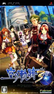 Cover Eiyuu Densetsu: Sora no Kiseki the 3rd