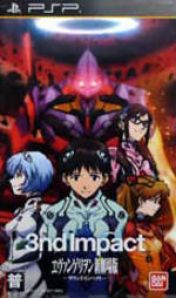 Cover Evangelion Shin Gekijoban: 3nd Impact (PSP)