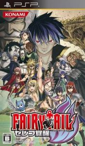 Cover Fairy Tail: Zelef Kakusei (PSP)