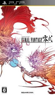 Cover Final Fantasy Type-0