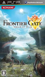 Cover Frontier Gate
