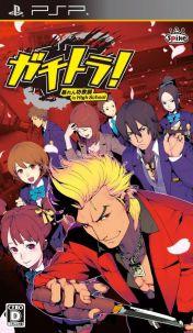 Cover GachiTora! Abarenbou Kyoushi in High School
