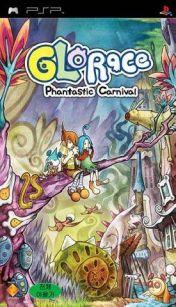 Cover Glorace: Phantastic Carnival
