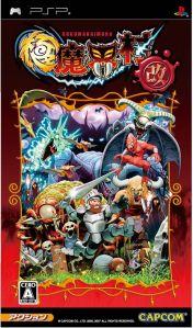 Cover Goku Makai-Mura Kai