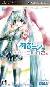 Cover Hatsune Miku: Project Diva 2nd