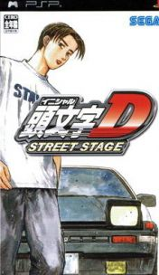 Cover Initial D: Street Stage