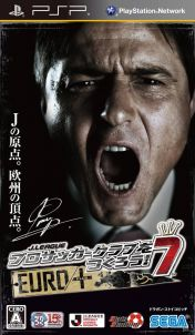 Cover J-League Pro Soccer Club o Tsukurou! 7 Euro Plus