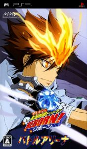 Cover Katekyoo Hitman Reborn! Battle Arena