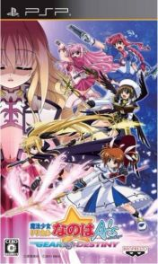 Cover Magical Girl Lyrical Nanoha A's Portable: The Gears of Destiny