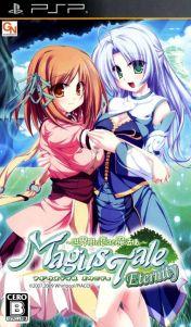 Cover MagusTale Eternity: Seikaiju to Koisuru Mahou Tsukai