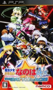 Cover Mahou Shoujo Lyrical Nanoha A's Portable: The Battle of Aces
