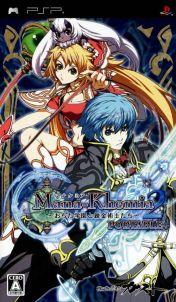 Cover Mana Khemia 2: Ochita Gakuen to Renkinjutsushi Tachi Portable+