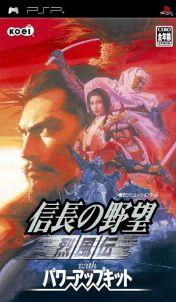 Cover Nobunaga no Yabou: Reppuuden