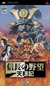 Cover Nobunaga no Yabou: Tenshouki