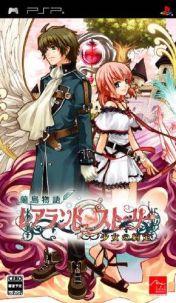 Cover Ranshima Monogatari Rare Land Story: Shoujo no Yakujou