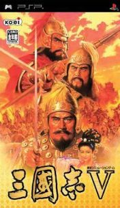 Cover Romance of the Three Kingdoms V