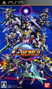 Cover SD Gundam G Generation World