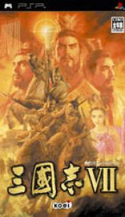 Cover San Goku Shi VII