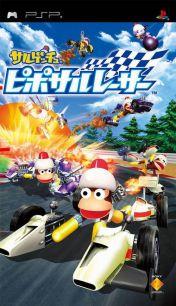 Cover Saru Get You: Pipo Saru Racer