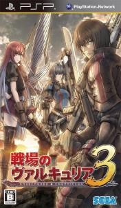 Cover Senjou no Valkyria 3