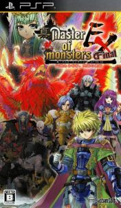 Cover Shin Master of Monsters Final EX