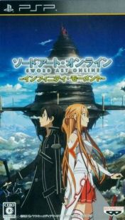 Cover Sword Art Online: Infinity Moment (PSP)