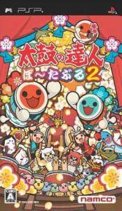 Cover Taiko no Tatsujin Portable 2