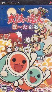 Cover Taiko no Tatsujin Portable