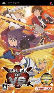 Cover Tales of VS.