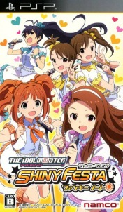 Cover The Idolm@ster: Shiny Festa - Funky Note
