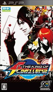 Cover The King of Fighters Portable 94-98: Chapter of Orochi