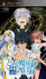 Cover Toaru Majutsu no Index